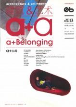 http://mikoustudio.com/wp-content/uploads/2012/09/aa-cover-158x221.jpg