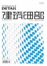 http://mikoustudio.com/wp-content/uploads/2012/09/architecture-detail-1-158x219.jpg