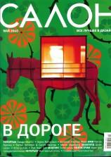 http://mikoustudio.com/wp-content/uploads/2012/09/cavoh-5-mai-2010-158x223.jpg