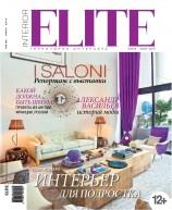 http://mikoustudio.com/wp-content/uploads/2012/09/eliteinterior-6_cover-158x193.jpg