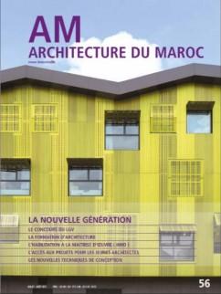 http://mikoustudio.com/wp-content/uploads/2020/09/ARCHITECTURE-DU-MAROC-242x322.jpg